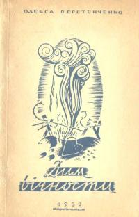 book-21772