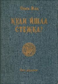 book-2178