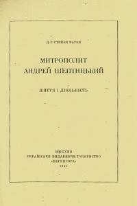 book-21783