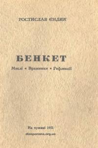 book-21784