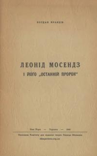 book-21786