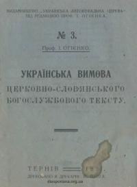 book-21788