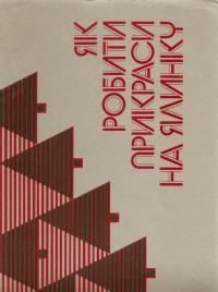 book-2179