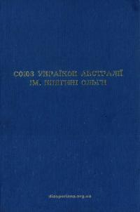 book-21792
