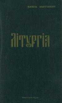 book-21793