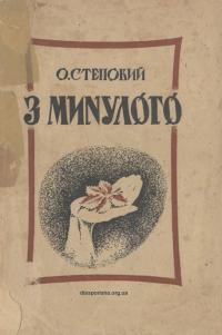 book-21794