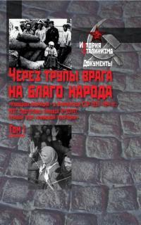 book-21801