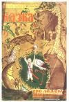 book-21804