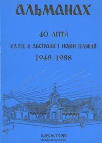 book-21805