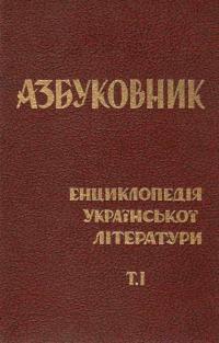 book-2181