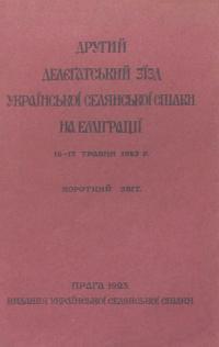 book-21810