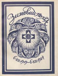 book-21811