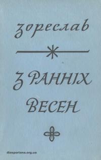 book-21812