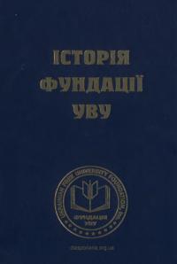 book-21813