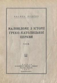 book-21817