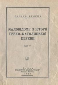 book-21818