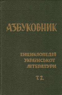 book-2182