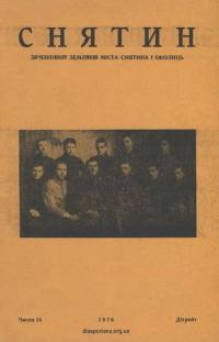 book-21833
