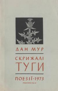 book-21836