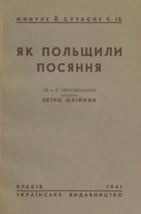 book-21837