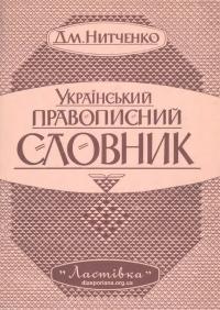 book-21838