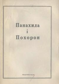 book-21839