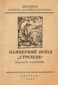book-2184