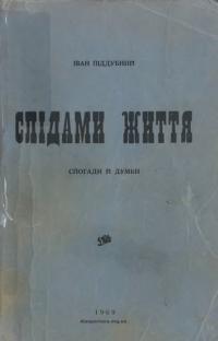 book-21840
