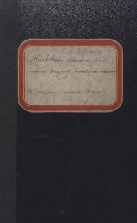 book-21846