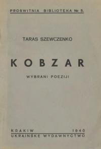 book-21849