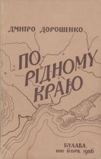 book-2185