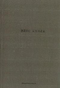 book-21852