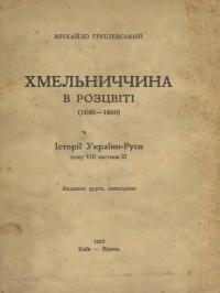 book-21855