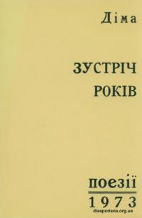book-21856
