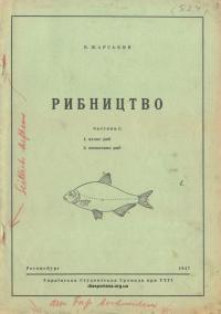 book-21857