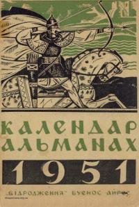 book-21858