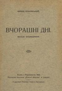 book-21859