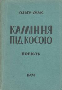 book-2186