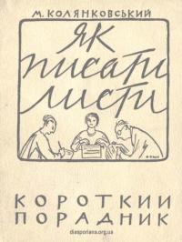 book-21860