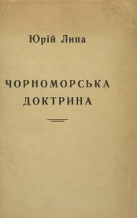 book-21865
