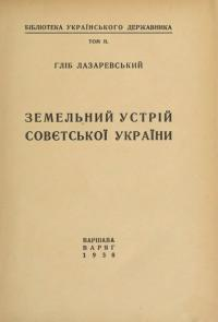 book-21867