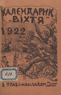 book-21872