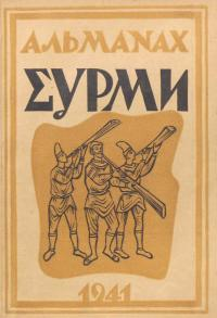 book-21873