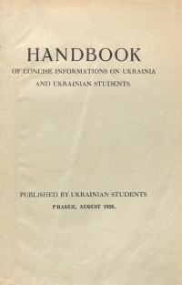book-21874