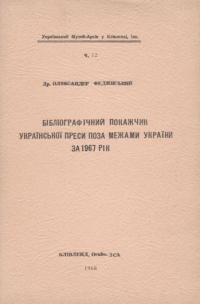 book-2188
