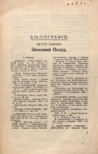 book-21880