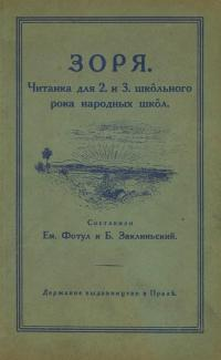 book-21881