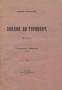book-21883