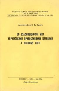 book-21885