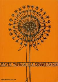 book-21886